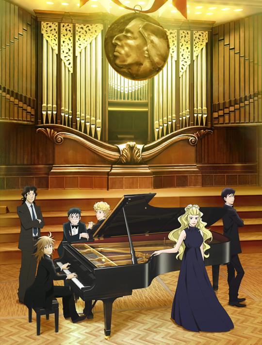 「ピアノの森」キービジュアル第2弾